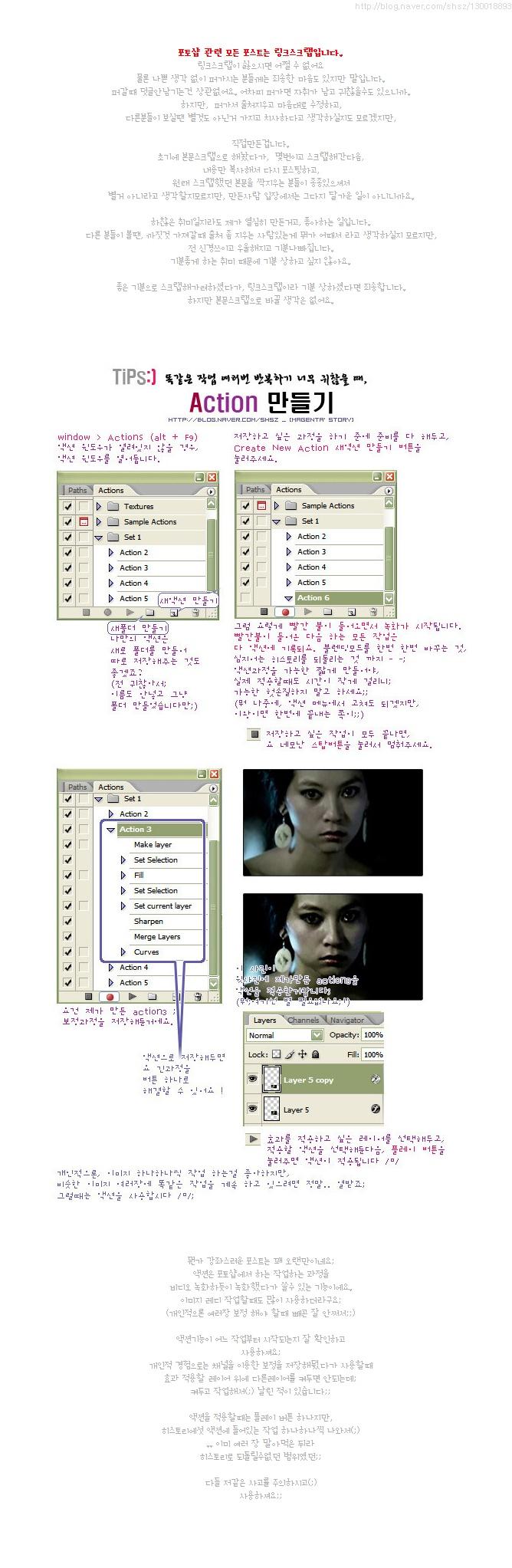 2010-08-05 15;13;24.jpg